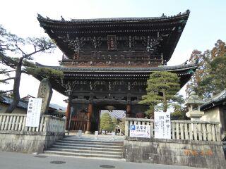 10清凉寺